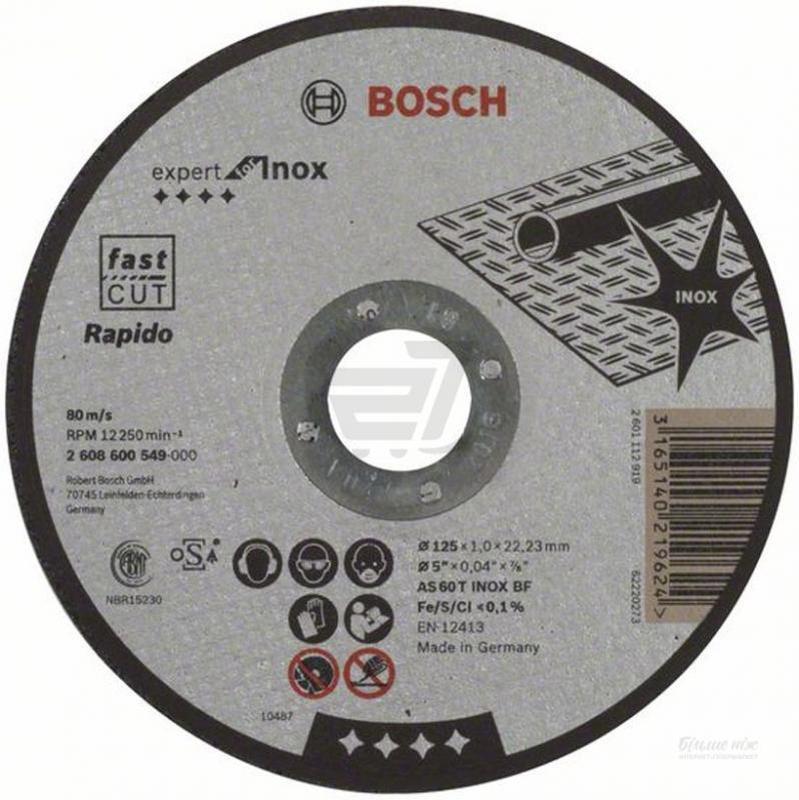 Круги обрізні  bosch - Фото 2