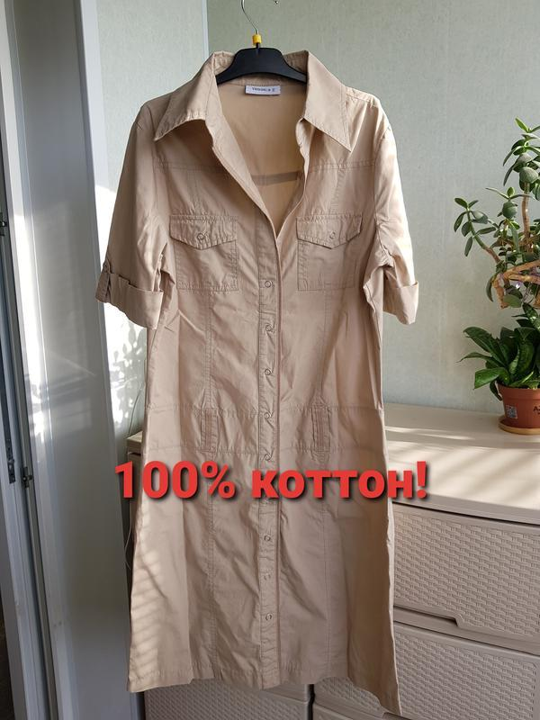 Бежевое платье рубашка миди с накладными карманами