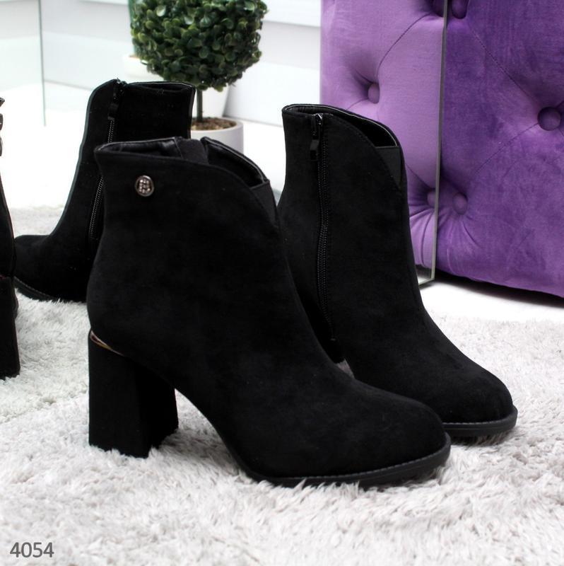 Красивенные демисезонные ботиночки