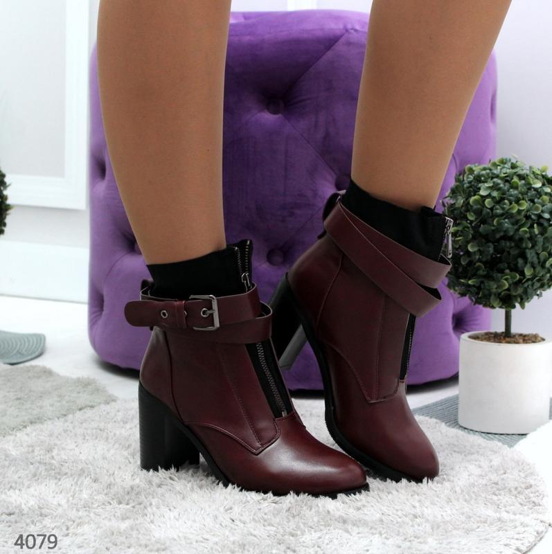 Ботиночки бургунди