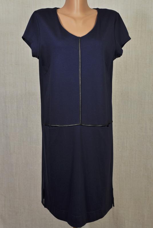 Платье  офисное осень
