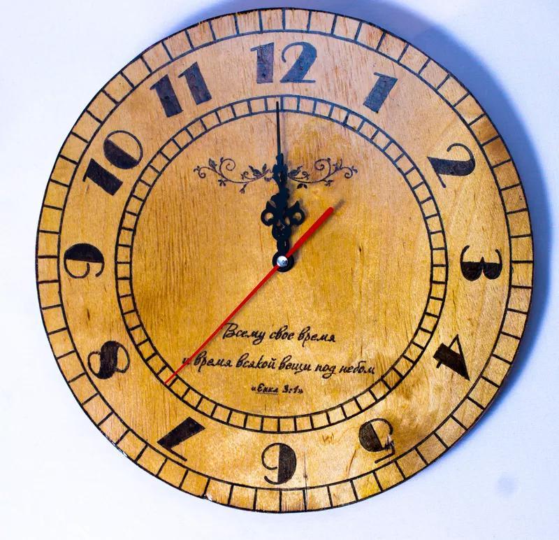 Дерева из продам часы академический русский стоимость язык час