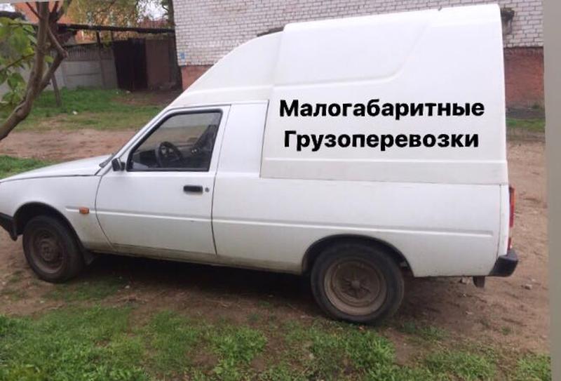 Перевозка малогабаритных грузов, грузовое такси, доставка - Фото 2