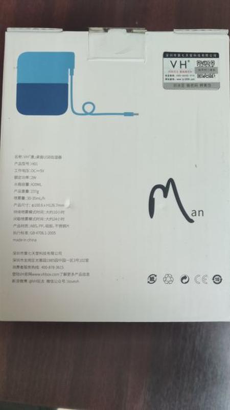 Увлажнитель воздуха Xiaomi VH Man Desktop Humidifier 420ML - Фото 3