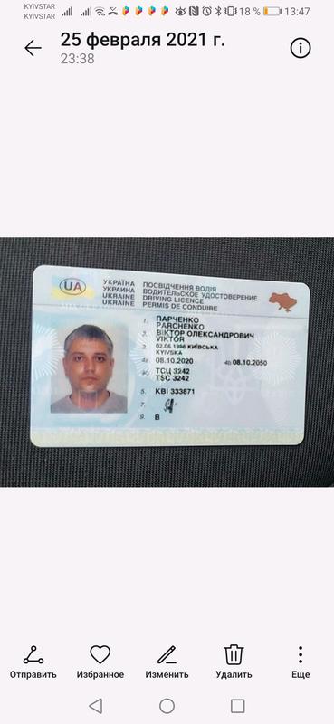 Автошкола получение обучение водительские права