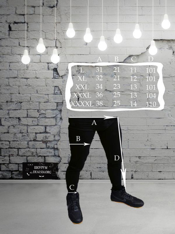 Мужской комплект термобелья - с шерстью ( чёрный ) - Фото 3