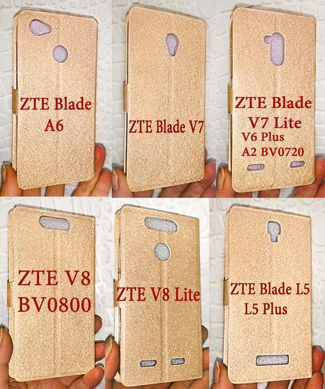 Чехол ZTE Blade A910 A610 X3 L5 Plus V7 lite V8 lite Axon 7 mini - Фото 4