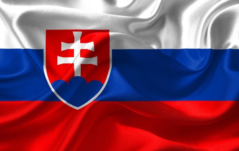Репетитор словацької мови
