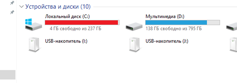 Вивільнення простору на системному диску С: та додавання йому ...