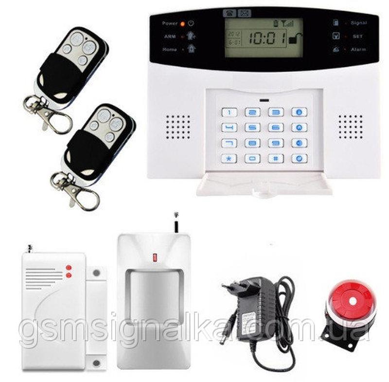 Сигнализация, GSM сигнализация
