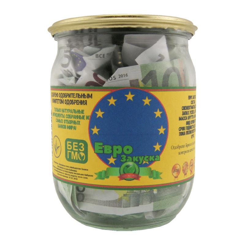 Денежный подарок Евро закуска 545544012