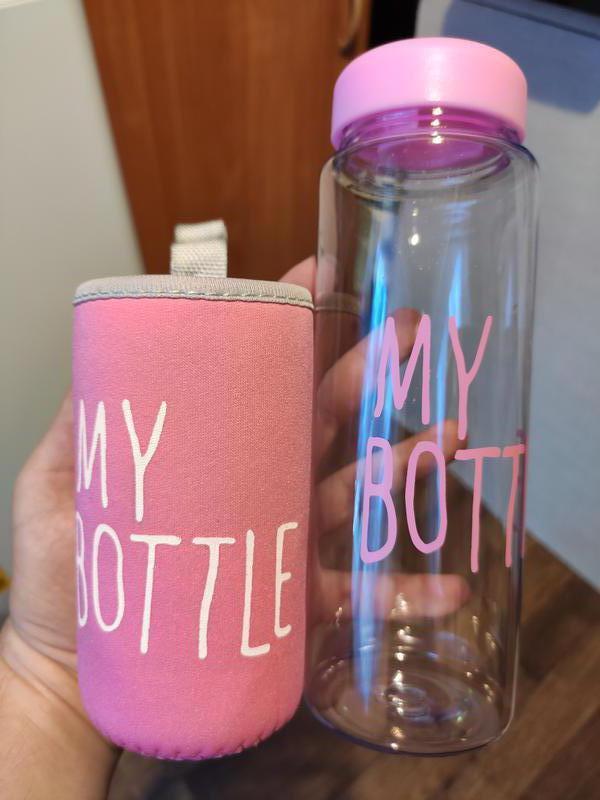 Бутылка my bottle для питья воды и фитнес смесей