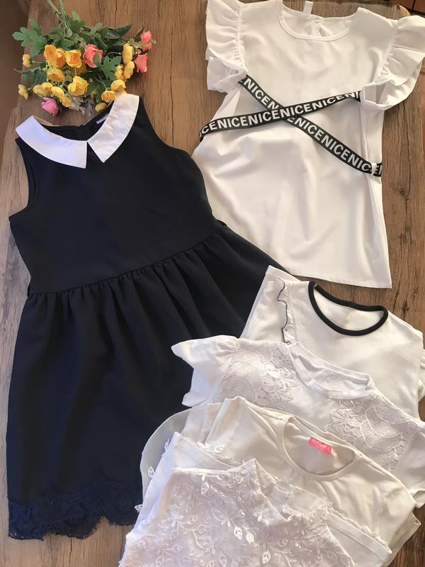 Пакет, комплект шкільного одягу на дівчинку. пакет школьной од...