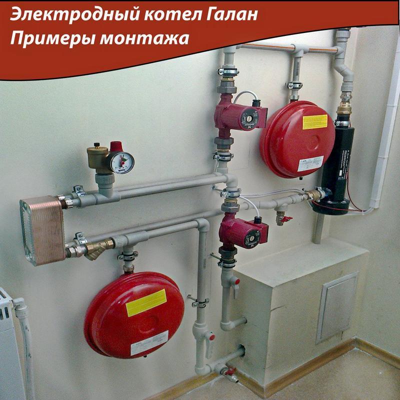 Электродный отопительный котёл Галан