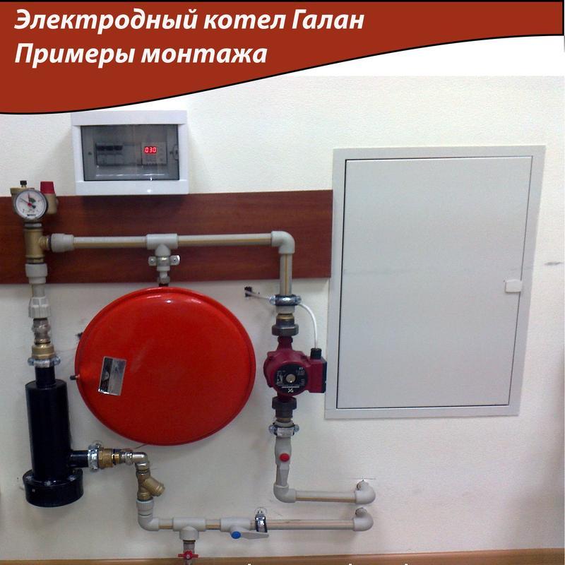 Электродный отопительный котёл Галан - Фото 2