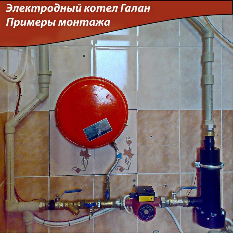 Электродный отопительный котёл Галан - Фото 3