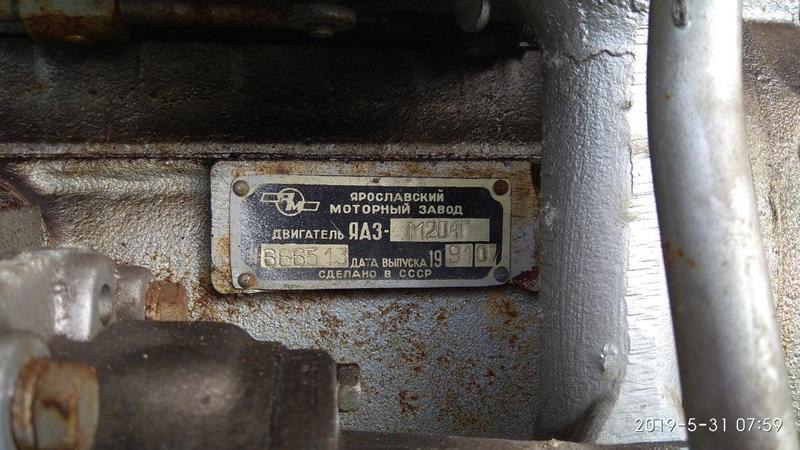 Сварочный агрегат - Фото 2