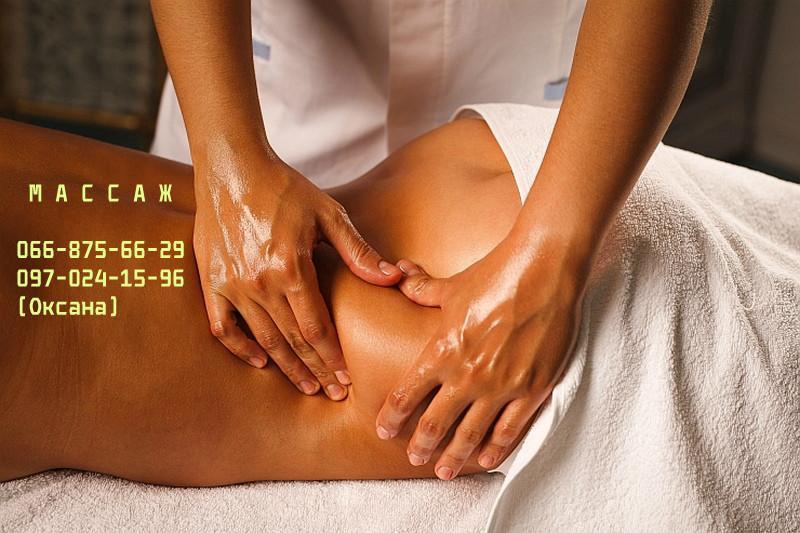 Вакуумный, классический/ спины, медовый, антицеллюлитный массаж