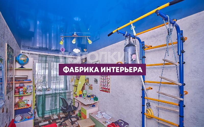 Натяжные потолки Fabriory | УФ-печать | 7 ЛЕТ ОПЫТА - Фото 5