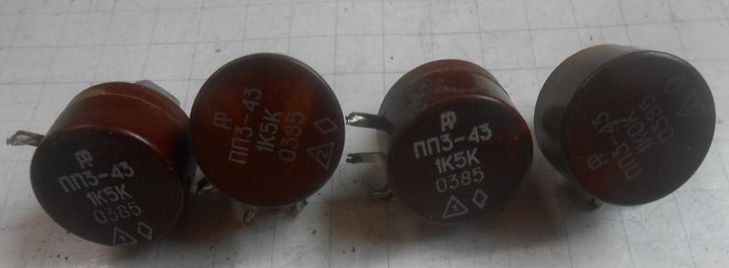 Подстроечные резисторы-ПП3-43