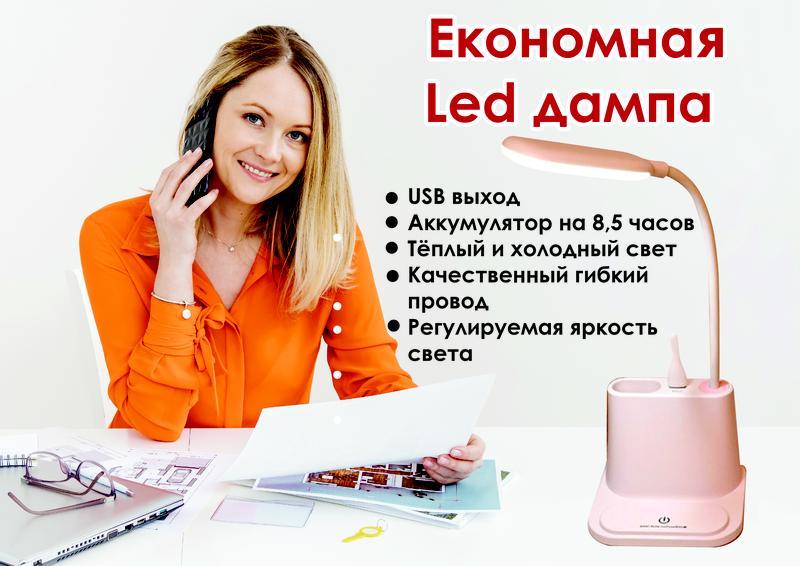 Интересная LED-лампа/ночник - Фото 2
