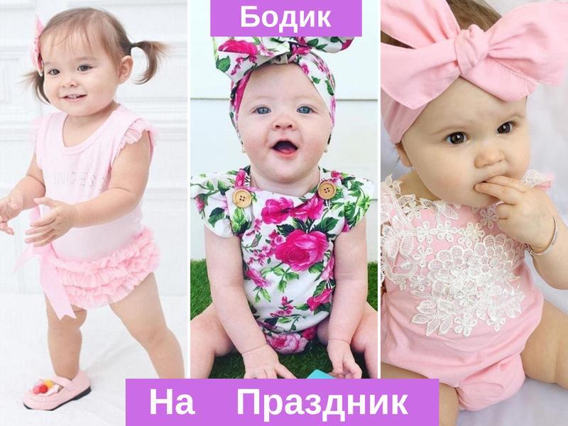 Детские бодики - Фото 4