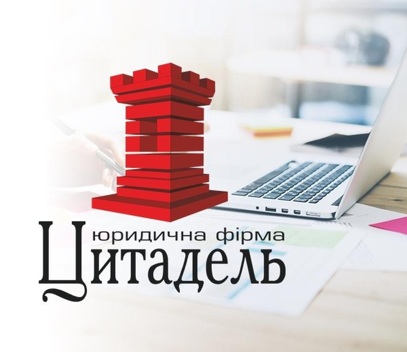 Регистрация плательщиком НДС Днепр