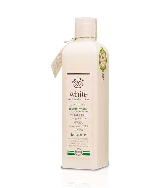 Натуральное молочко для рук и тела Целебные травы