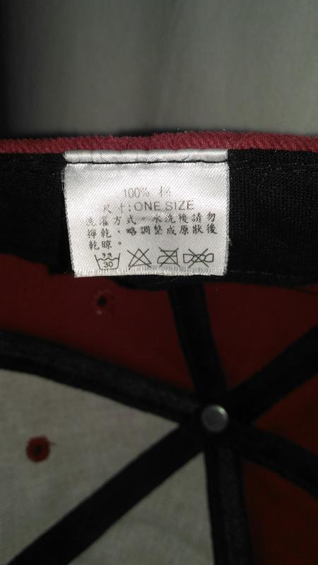 Классная  кепка с удлинённым козырком - Фото 4