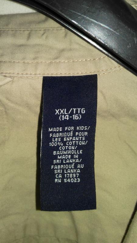 Супер  рубашка для роллеров (made in sri lanka ) - Фото 4