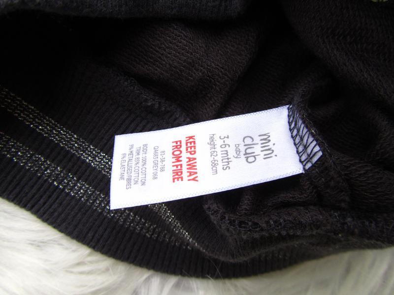 Стильная кофта свитер реглан кардиган бомбер  mini club - Фото 3