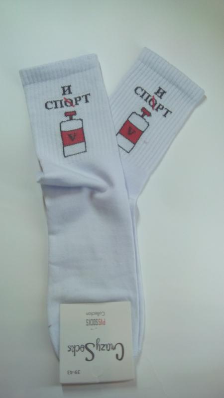 Носки мужские белые высокие с надписями crazy socks - Фото 3