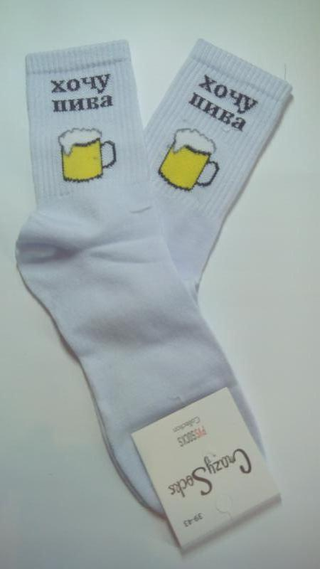Носки мужские белые высокие с надписями crazy socks - Фото 5