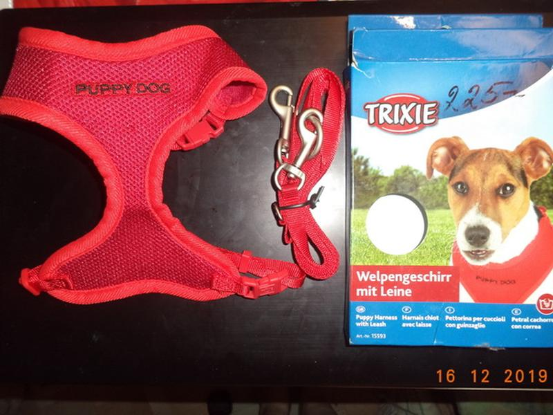 Шлея trixie 33/47см для собак/щенков, нагрудник, шлейка, ошейник