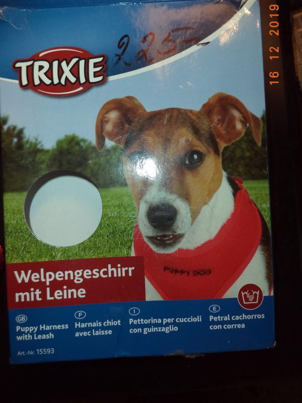 Шлея trixie 33/47см для собак/щенков, нагрудник, шлейка, ошейник - Фото 7