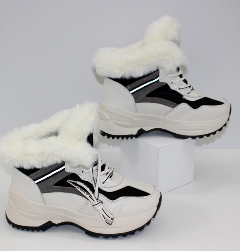 Женские зимние спортивные ботинки кроссовки с опушкой бежевые ...