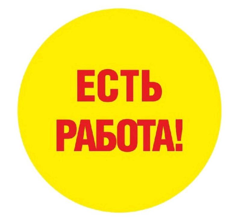 Работа Легальна Польща2021