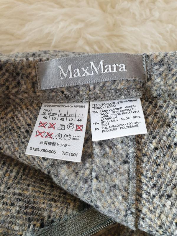 Шерстяные брюки с высокой посадкой прямые max mara - Фото 8