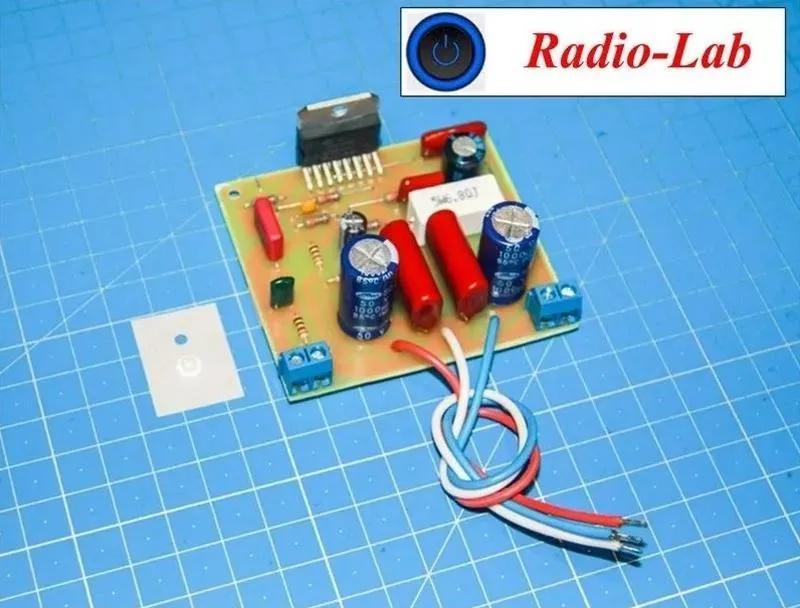Усилитель Hi-fi Tda7293 110\140Вт Audiokiller ORIG