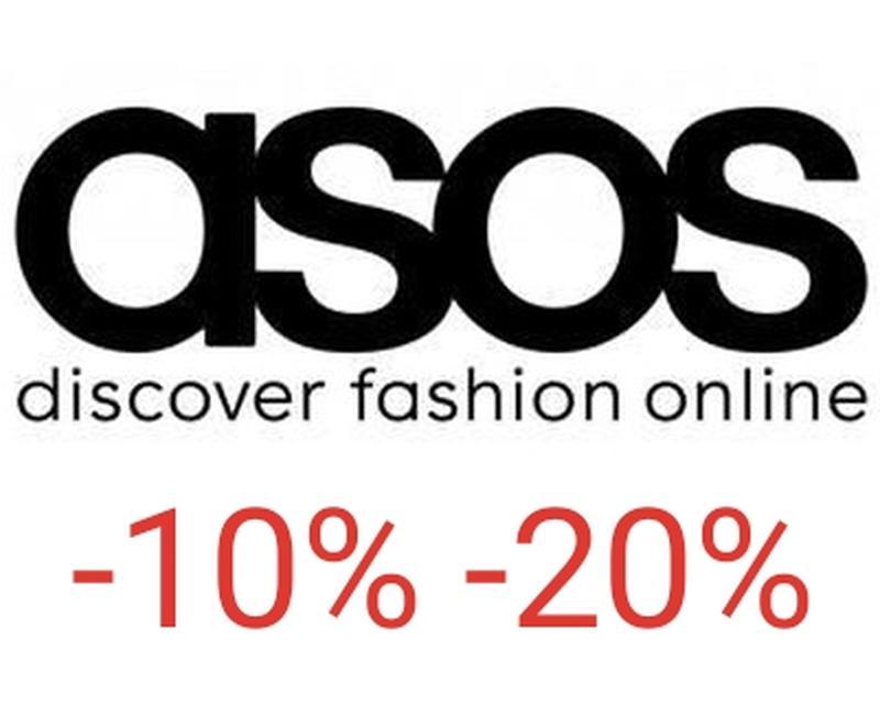 Промокоды ASOS -10% -20%