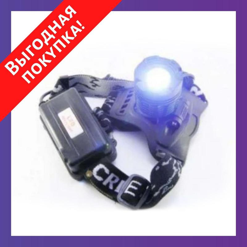 Налобный фонарь BL POLICE 2188B 158000W T6 1050 Lumen / Фонари...