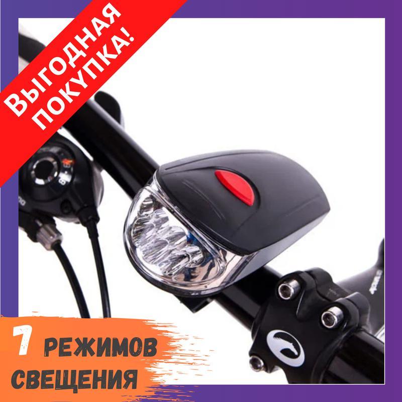 Фонарь Велосипедный KK 860 / LED фонарь для велосипеда