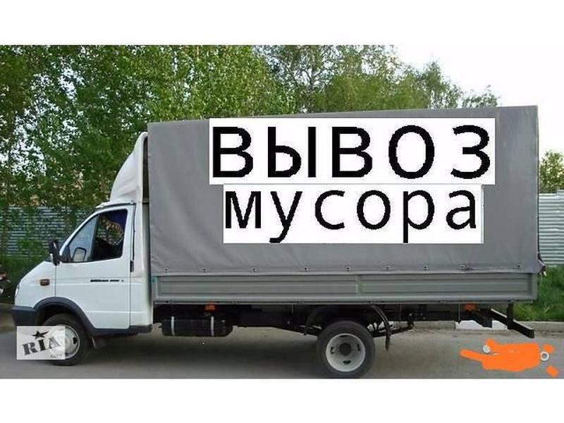 Услуги грузчиков. - Фото 3