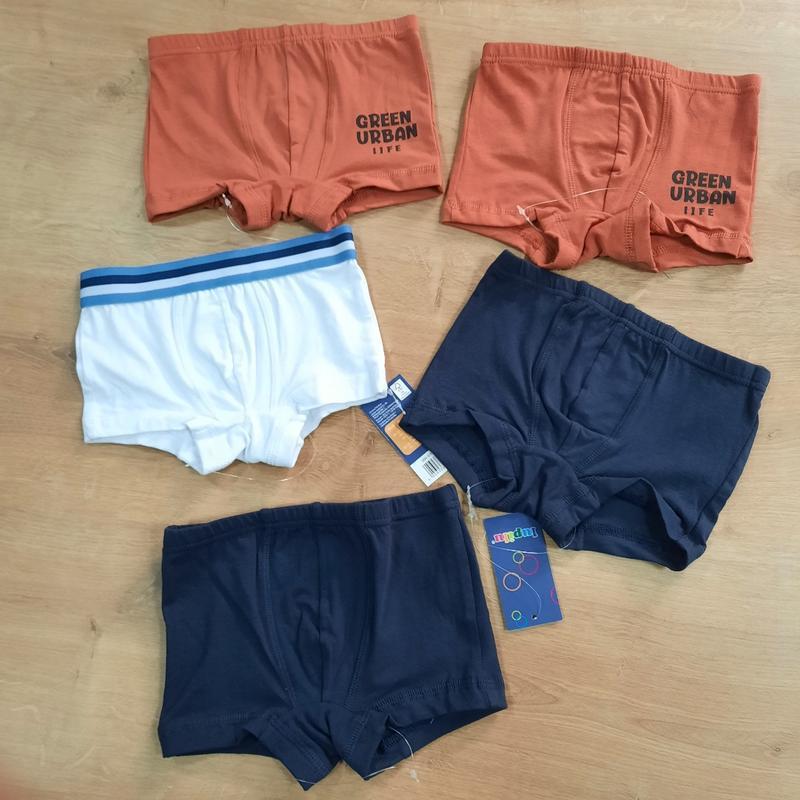 Трусики-боксери lupilu для хлопчиків. розмір: 86-92.