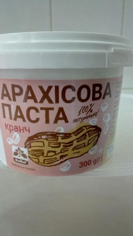 Арахисовая паста (кранч)