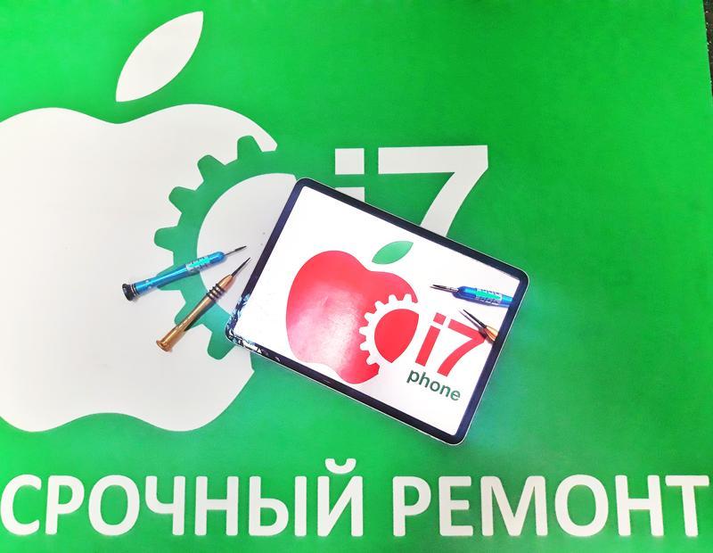 Ремонт iPhone и iPad Киев.