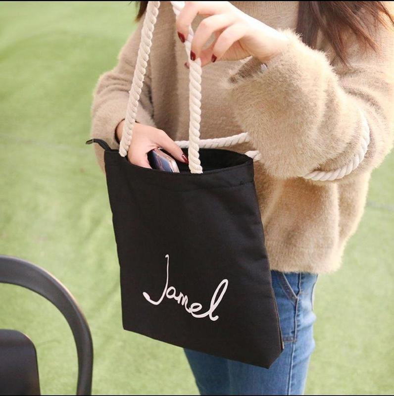Чорна тканинна сумка