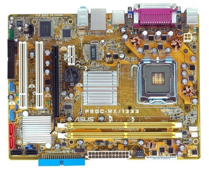Материнская плата Asus P5GC-MX/1333/C/SI (s775, 945GC, PCI-Ex16)
