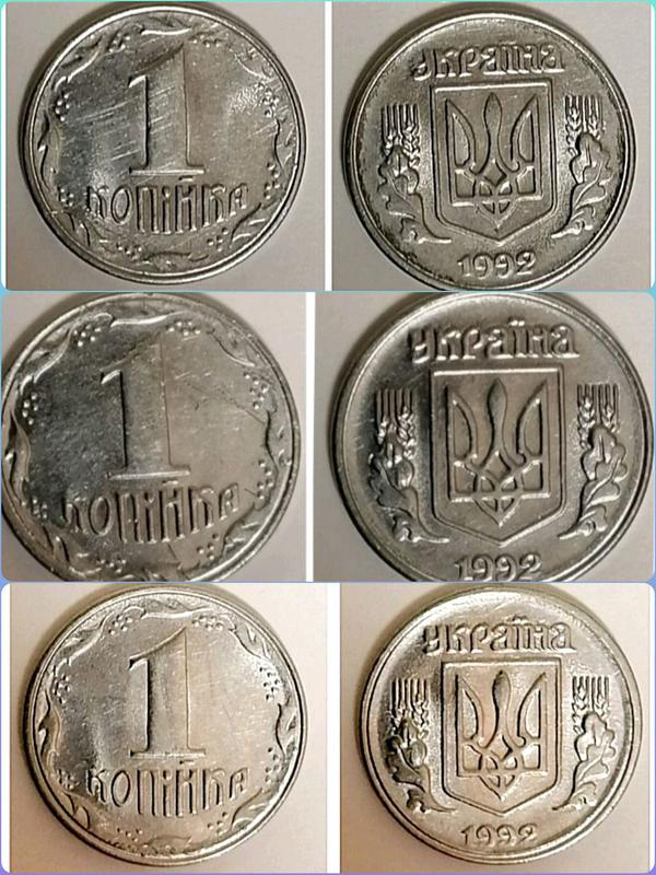 Обиходные монеты Украины с 1992 по 2019г.с редкие и брак 50 монет
