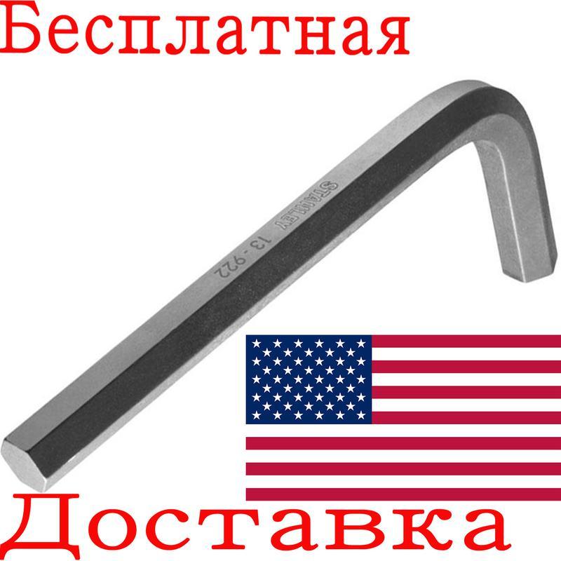 Шестигранный ключ 14 мм Stanley 1-13-926